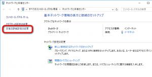 share-error-05