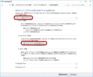 share-error-06