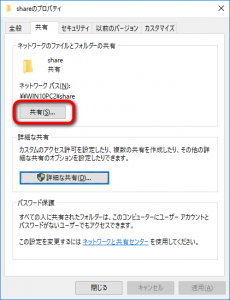 share-error-11