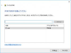 share-error-12
