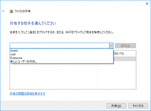 share-error-13
