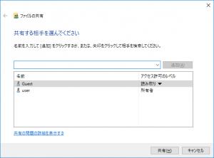 share-error-14