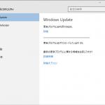 Windows10でWindows Updateが「ダウンロードしています 0%」から進まない場合