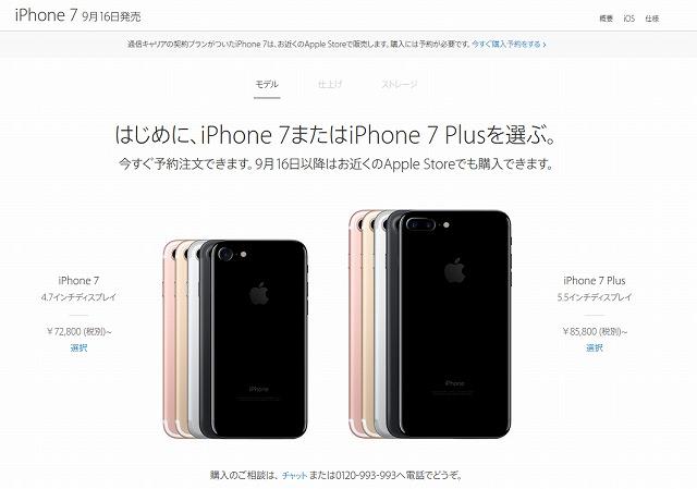 iphoneplus-02