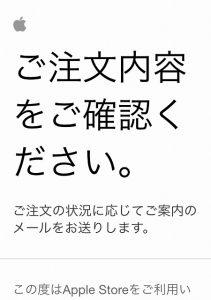 iphoneplus-04