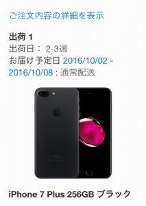 iphoneplus-06