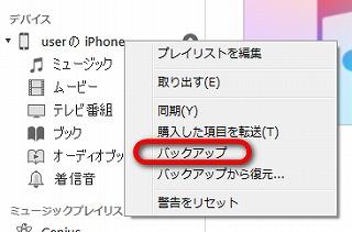 iphone7-09