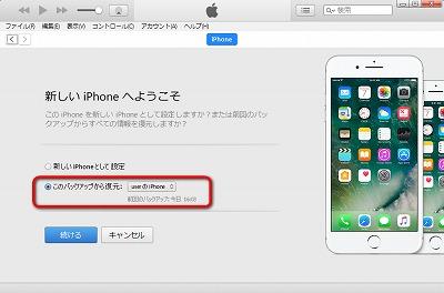 iphone7-11