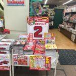 【広島東洋カープ】M2に湧く広島市内の様子。歓喜の瞬間はもうすぐそこ!