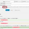 WoredPressでブログ内の特定文字列を一括置換する