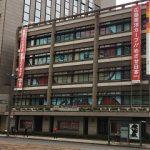 【広島東洋カープ】もみじ銀行の窓に巨大なカープ坊やが出現!