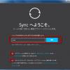 スマホの写真バックアップやファイル同期に便利な「Resilio Sync」、P2Pで転送速度が高速!