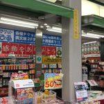 広島では『カープ 感動をありがとうセール』を各地で実施中!