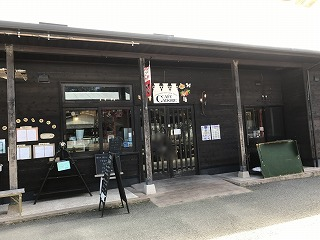uenohara-08