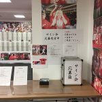 12/11にカープベースボールギャラリーで野村投手・西川選手サイン会開催!申込締切11/30まで