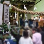 明日11/18(金)~11/20(日)の3日間は広島三大祭の一つ「えびす講」です!