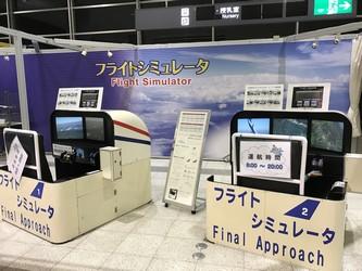 hiroshimaairport-03