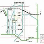 明日11/9はカザフスタン共和国大統領の広島訪問に伴い、広島市内の一部で交通規制が敷かれます
