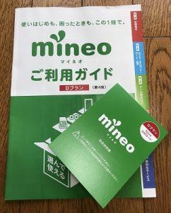 mineo-02