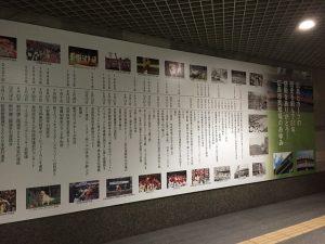 シャレオから旧市民跡地へのエレベーター