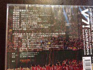 収録リストです。特典としてサヨナラ試合のダイジェストが8試合分収められています。