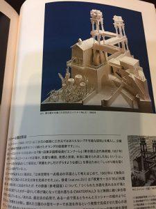 今回出店されていた立体「滝」も作品集に載っていました。