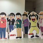 『おそ松さんの庭 Vol.2 IN 広島パルコ』開催中!11/11(金)~11/28(月)まで。