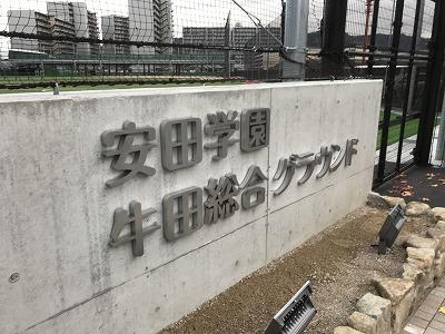 yasudaushitasougou-01