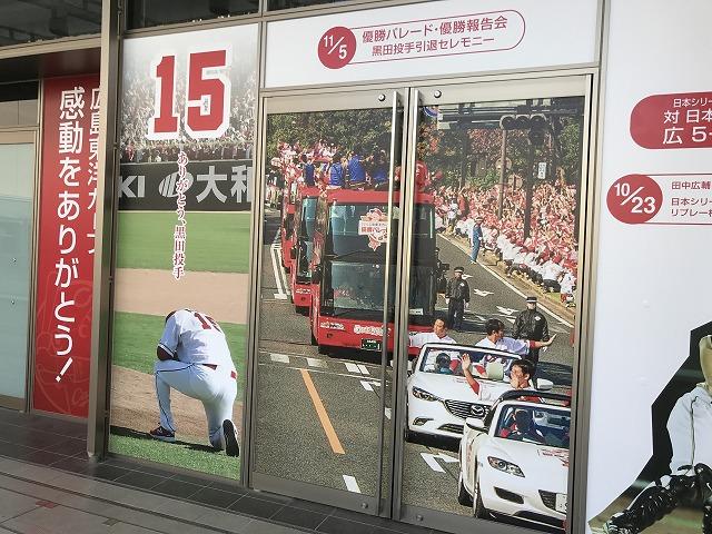 hiroshimaekikita-04
