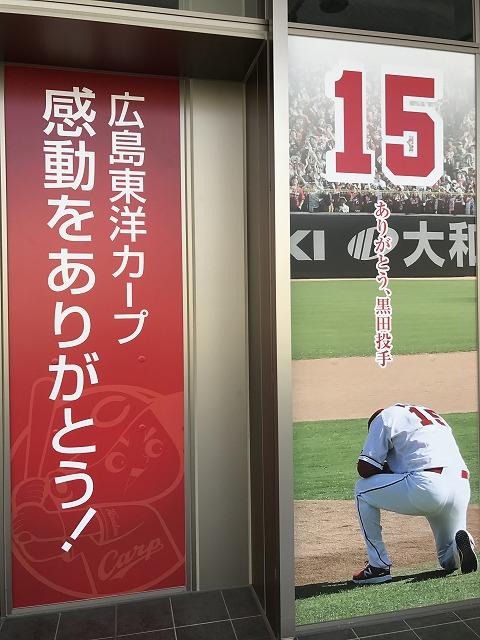 hiroshimaekikita-05