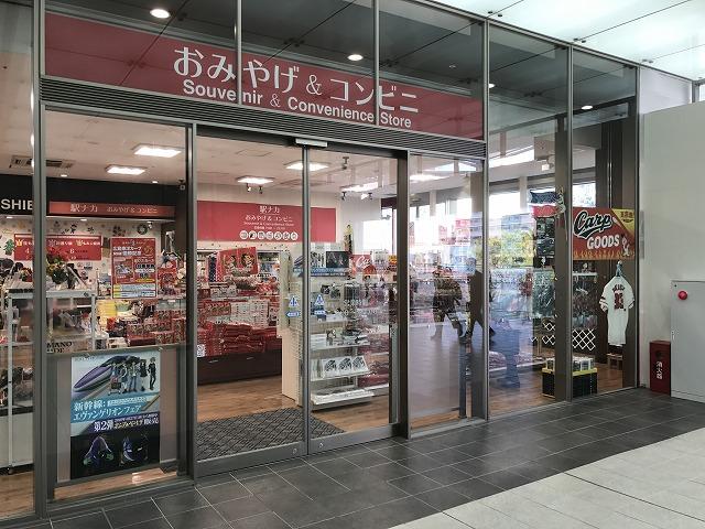 hiroshimaekikita-08