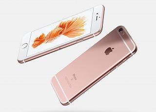 iphone6sbattery-01