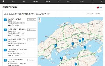 iphone6sbattery-05