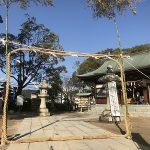 お正月に実施している「饒津神社」の「茅の輪くぐり」は1/13(金)まで