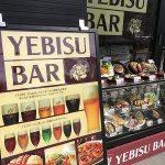 中四国エリア初!「YEBISU BAR エキシティ広島店」が明日2/10(金)にOPEN!