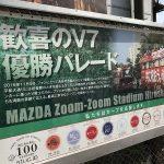 広島駅からマツダスタジアムに続くカープロードの選手写真が新しくなっていました!
