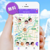 「Life360」のYahoo! JAPAN IDによるログインサービス終了!ログイン出来ない場合は確認を