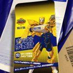 NHK「ニッポンアニメ100」でベストアニメ投票受付中&中間発表も!ベストアニソンは結果発表済み!