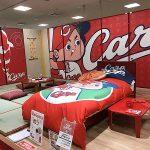 福屋 広島駅前店で「カープファンフェスト」が初開催!「究極のファン部屋」や「CS優勝記念シャーレ」の展示も!明日3/23(木)から