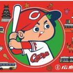カープ坊やのPASPYが!「広島東洋カープ×広島電鉄コラボ PASPY」が発売されます!
