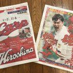 中国新聞やデイリースポーツからも「2017広島東洋カープ開幕特別号」発売!本日3/18(土)~