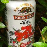 キリンビールから「キリン一番搾り 広島東洋カープ応援デザイン缶」が本日3/21(火)発売!