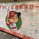 イオンモール広島府中で「名探偵コナン」のクイズキャンペーン開催中!4/14~4/16は「エッグハント」も!カープグッズも満載