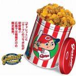 明日4/6(木)~福屋 広島駅前店で「全国グルメフェスティバル」が開催!ご当地グルメが大集結、「ギャレット」と「カープ」のコラボ缶も!