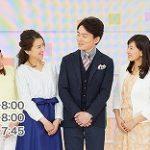 NHK広島の「おはようひろしま」に出演されていた上原光紀さんが「おはよう日本」に!