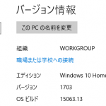 Windows10 Creators Update公開!アップデートやインストールDVD/USBメモリ作成も可能