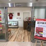 カープ新井選手の絵本「新井貴浩物語」の原画展に行ってみました!6/30(金)まで開催