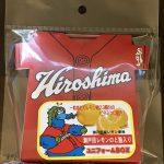 黄砂で喉がイガイガした為「カープユニフォームBOX 瀬戸田レモンのど飴入り」を買ってみました