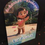 ディズニー「モアナと伝説の海」が7/5(水)にブルーレイとDVDレンタルを開始!短編アニメ動画の一部も公開