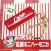 「カープ応援ミニハーモニカ」が登場!「それいけカープ」や「宮島さん」なども演奏可能!